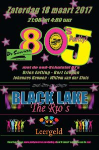 poster-80s-party5